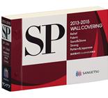 サンゲツのSPシリーズ